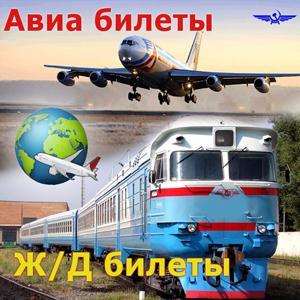 Авиа- и ж/д билеты Батецкого