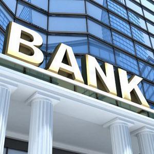 Банки Батецкого