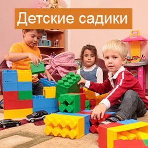 Детские сады Батецкого