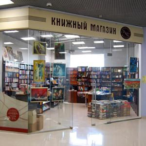 Книжные магазины Батецкого