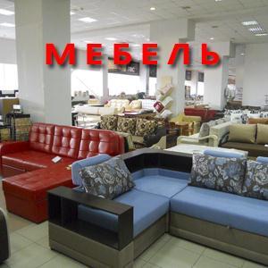Магазины мебели Батецкого