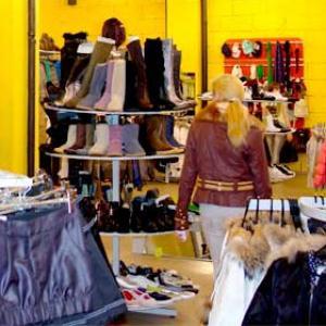 Магазины одежды и обуви Батецкого