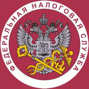 Налоговые инспекции, службы Батецкого