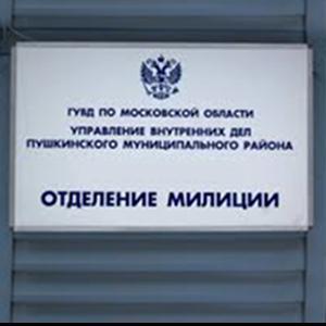 Отделения полиции Батецкого