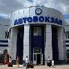 Автовокзалы в Батецком