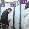 Центры занятости в Батецком