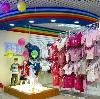 Детские магазины в Батецком