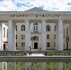 Дворцы и дома культуры в Батецком