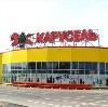 Гипермаркеты в Батецком