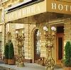 Гостиницы в Батецком