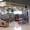 Книжные магазины в Батецком