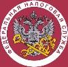 Налоговые инспекции, службы в Батецком