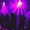 Ночные клубы в Батецком