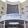 Поликлиники в Батецком