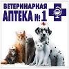 Ветеринарные аптеки в Батецком