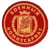 Военкоматы, комиссариаты в Батецком