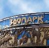 Зоопарки в Батецком