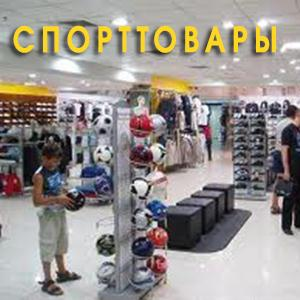 Спортивные магазины Батецкого