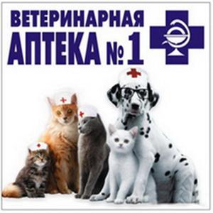 Ветеринарные аптеки Батецкого